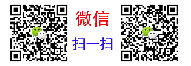 杭州库存回收